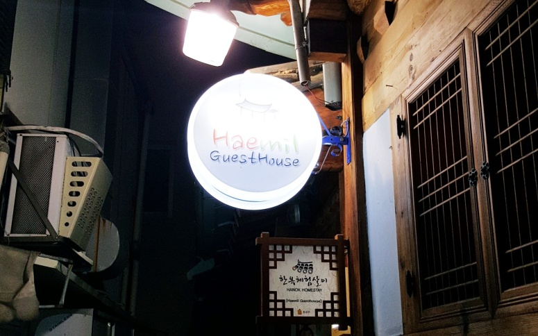 Haemil Hanok Guesthouse Stay