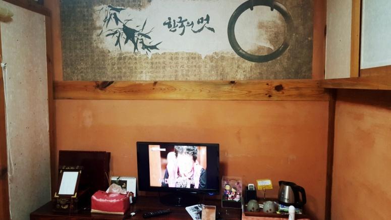Haemil Hanok Guesthouse Anguk Baram Room