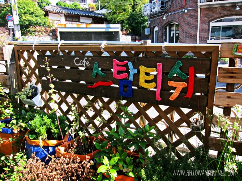 One Afternoon At Buamdong, Seoul South Korea