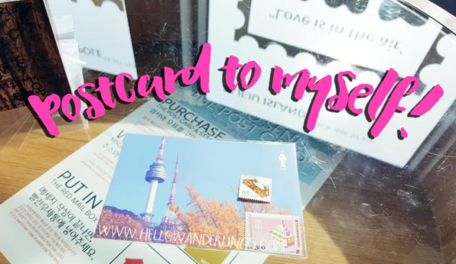 Postcard to Myself N Seoul Tower